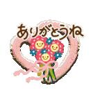 忙しい日々にホッと癒し系【応援♡】(個別スタンプ:24)