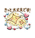 忙しい日々にホッと癒し系【応援♡】(個別スタンプ:25)