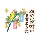 忙しい日々にホッと癒し系【応援♡】(個別スタンプ:27)