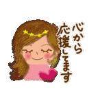 忙しい日々にホッと癒し系【応援♡】(個別スタンプ:28)