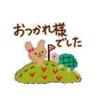 忙しい日々にホッと癒し系【応援♡】(個別スタンプ:35)