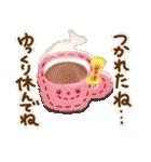 忙しい日々にホッと癒し系【応援♡】(個別スタンプ:36)