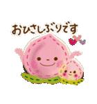 忙しい日々にホッと癒し系【応援♡】(個別スタンプ:37)
