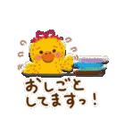 忙しい日々にホッと癒し系【応援♡】(個別スタンプ:39)