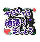 でっかい文字のメッセージ 3 (応援あり)(個別スタンプ:01)