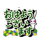 でっかい文字のメッセージ 3 (応援あり)(個別スタンプ:02)