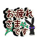 でっかい文字のメッセージ 3 (応援あり)(個別スタンプ:07)