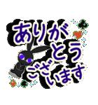 でっかい文字のメッセージ 3 (応援あり)(個別スタンプ:09)