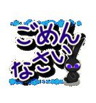 でっかい文字のメッセージ 3 (応援あり)(個別スタンプ:27)