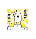 やる気なし男【応援編】(個別スタンプ:02)