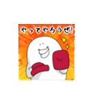 やる気なし男【応援編】(個別スタンプ:05)