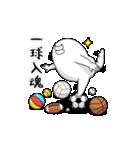 やる気なし男【応援編】(個別スタンプ:09)