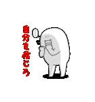 やる気なし男【応援編】(個別スタンプ:11)