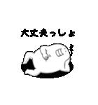 やる気なし男【応援編】(個別スタンプ:15)