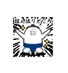 やる気なし男【応援編】(個別スタンプ:18)