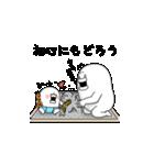 やる気なし男【応援編】(個別スタンプ:20)