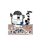 やる気なし男【応援編】(個別スタンプ:23)