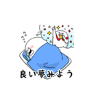 やる気なし男【応援編】(個別スタンプ:29)