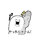 やる気なし男【応援編】(個別スタンプ:30)