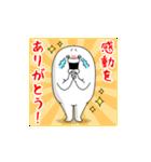 やる気なし男【応援編】(個別スタンプ:31)