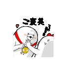 やる気なし男【応援編】(個別スタンプ:32)