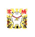やる気なし男【応援編】(個別スタンプ:35)