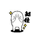 やる気なし男【応援編】(個別スタンプ:40)