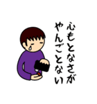 シュール×かわいい=女子受けGOODスタンプ(個別スタンプ:20)