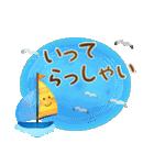 水彩えほん【YELL編・夏】(個別スタンプ:01)