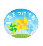 水彩えほん【YELL編・夏】(個別スタンプ:03)