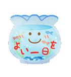 水彩えほん【YELL編・夏】(個別スタンプ:04)