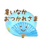 水彩えほん【YELL編・夏】(個別スタンプ:06)