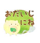 水彩えほん【YELL編・夏】(個別スタンプ:07)