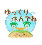 水彩えほん【YELL編・夏】(個別スタンプ:08)