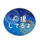 水彩えほん【YELL編・夏】(個別スタンプ:11)
