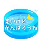 水彩えほん【YELL編・夏】(個別スタンプ:12)