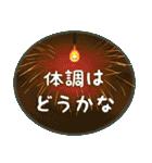 水彩えほん【YELL編・夏】(個別スタンプ:13)