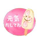 水彩えほん【YELL編・夏】(個別スタンプ:14)