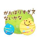 水彩えほん【YELL編・夏】(個別スタンプ:15)