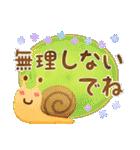 水彩えほん【YELL編・夏】(個別スタンプ:16)