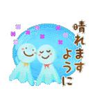 水彩えほん【YELL編・夏】(個別スタンプ:18)