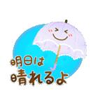 水彩えほん【YELL編・夏】(個別スタンプ:19)