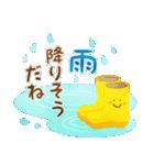 水彩えほん【YELL編・夏】(個別スタンプ:20)