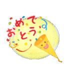 水彩えほん【YELL編・夏】(個別スタンプ:21)