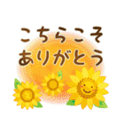 水彩えほん【YELL編・夏】(個別スタンプ:23)