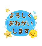 水彩えほん【YELL編・夏】(個別スタンプ:24)