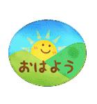 水彩えほん【YELL編・夏】(個別スタンプ:25)
