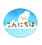 水彩えほん【YELL編・夏】