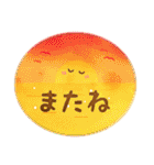水彩えほん【YELL編・夏】(個別スタンプ:28)