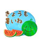 水彩えほん【YELL編・夏】(個別スタンプ:29)